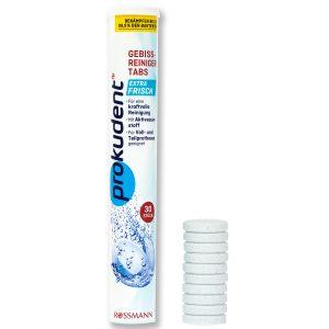 prokudent必固登洁假牙清洁泡腾片,如何清洁假牙?假牙需要刷吗?真正德国口腔护理专业品牌,德国口腔护理
