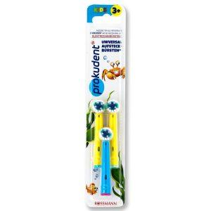 真正德国口腔护理专业品牌,德国儿童口腔护理,prokudent必固登洁儿童电动牙刷通用刷头,充电式儿童电动牙刷,儿童预防龋齿,乳牙期换牙期刷牙