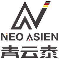 NEO ASIEN青云泰专注欧洲亚洲间进出口贸易