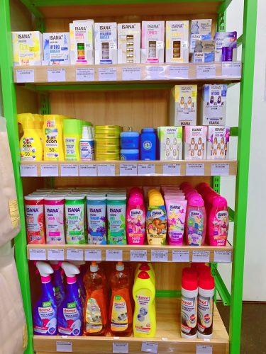 ROSSMANN自营品牌ISANA、sunozon、prokudent必固登洁,domol在新加坡市场